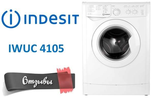 Bewertungen auf die Waschmaschine Indesit IWUC 4105