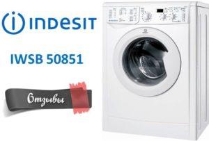 Indesit IWSB 50851 - vélemények