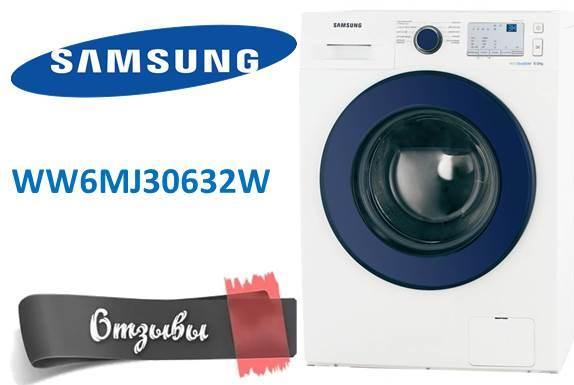Vélemények a Samsung WW6MJ30632W mosógépről