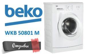 Vélemények a mosógépről Beko WKB 50801 M