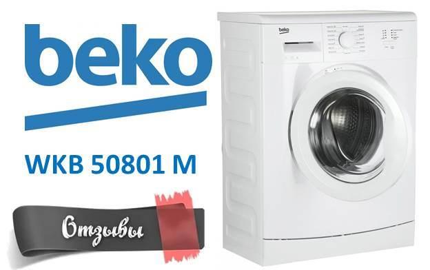 Отзиви за пералня Beko WKB 50801 M