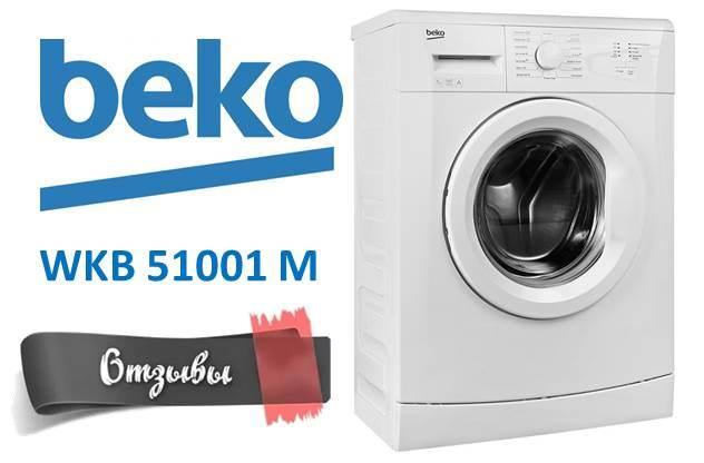 Отзиви за пералня Beko WKB 51001 M