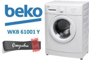 Vélemények a mosógépről Beko WKB 61001 Y
