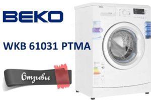 Vélemények a Beko WKB 61031 PTMA mosógépről