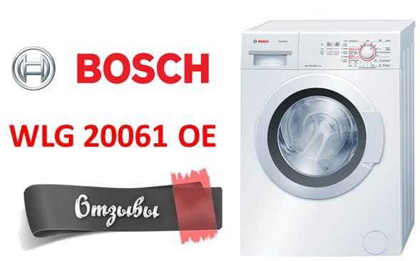 Отзиви за перална машина на Bosch WLG 20061 OE