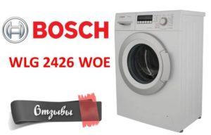 Bosch WLG 2426 WOE értékelés