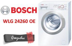 Vélemények a Bosch WLG 24260 OE mosógépről