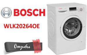A Bosch véleménye a WLK20264OE