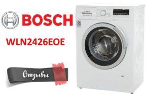 A Bosch WLN2426EOE mosógép véleménye