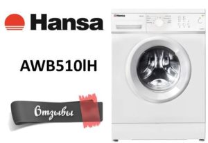 Vélemények a: Hansa AWB510lH mosógépről