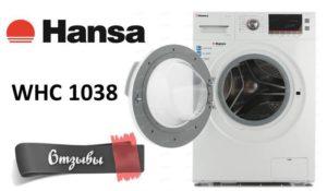 Vélemények a Hansa WHC 1038 mosógépről