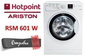 Hotpoint Ariston RSM 601 W mosógép áttekintés