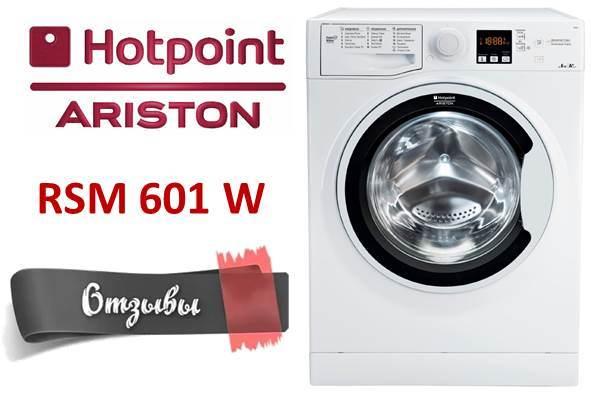 Hotpoint Ariston RSM 601 W Waschmaschine Bewertungen
