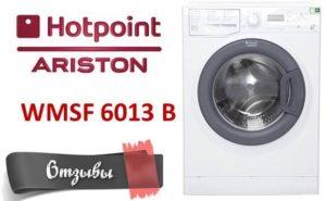 Hotpoint Ariston WMSF 6013 B отзиви