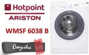 Hotpoint Ariston WMSF 6038 B CIS vélemények