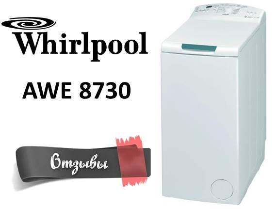 Vélemények a Whirlpool AWE 8730 mosógépről