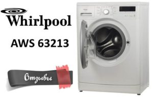 Vélemények a Whirlpool AWS 63213 mosógépről