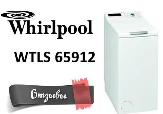 Отзиви за пералнята Whirlpool WTLS 65912
