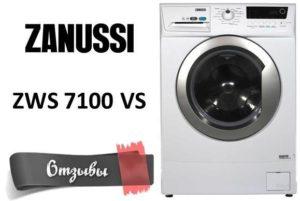 Отзиви за Zanussi ZWS 7100 VS