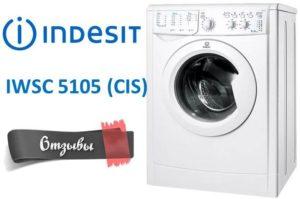 Az Indesit IWSC 5105 (CIS) értékelés