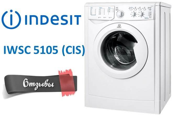Vélemények az Indesit IWSC 5105 (CIS) mosógépről