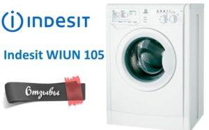 Indesit WIUN 105 vélemény