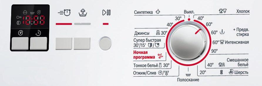 Bosch WLG 20160 OE контролен панел
