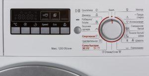 Bosch WLG 2426 WOE kezelőpanel