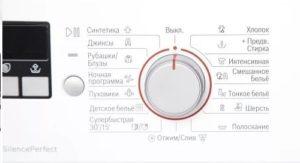 Селектор на програма Bosch WLK2026EOE