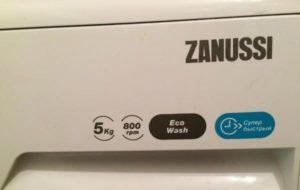 Zanussi ZWSE680V értékelés