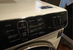 Samsung WW80K52E61W
