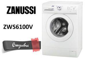 Отзиви за Zanussi ZWS6100V