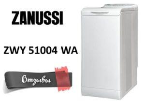 Отзиви за Zanussi ZWY 51004 WA