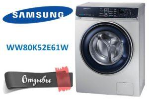 Vélemények a Samsung WW80K52E61W mosógépről
