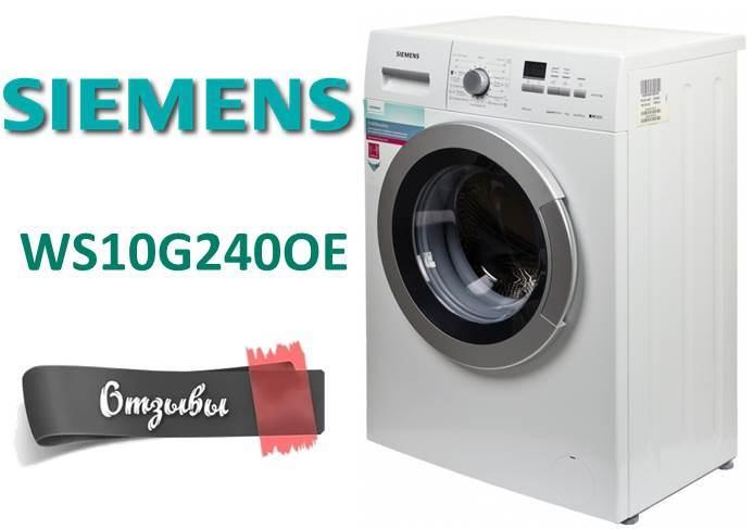 Отзиви за пералнята Siemens WS10G240OE