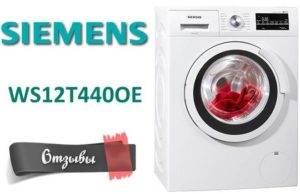 Vélemények a Siemens WS12T440OE mosógépről