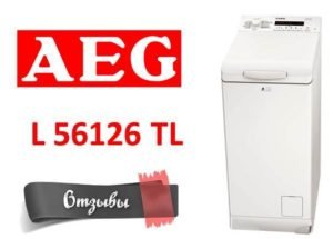 Vélemények az AEG L 56126 TL mosógépről