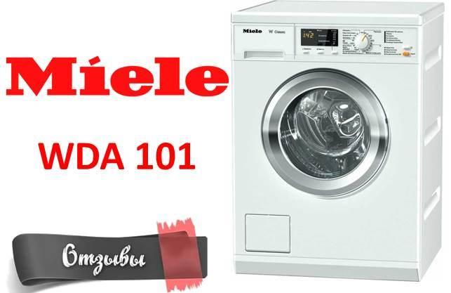 Отзиви за пералнята Miele WDA 101