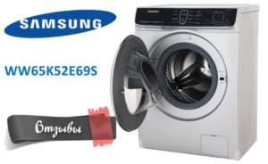 Samsung WW65K52E69S vélemények