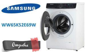 Samsung mosógép WW65K52E69W vélemények