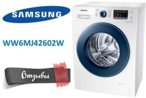 Vélemények a Samsung keskeny mosógépről WW6MJ42602W