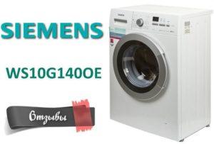 Vélemények a Siemens WS10G140OE mosógépről