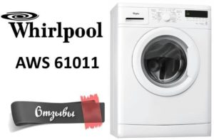 Vélemények a Whirlpool AWS 61011 mosógépről