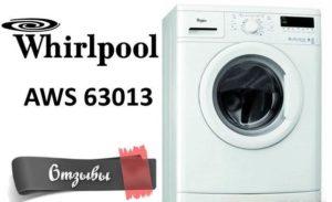 мнения за Whirlpool AWS 63013