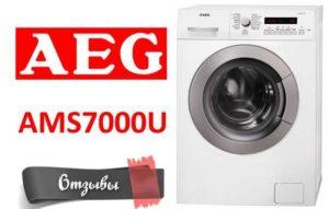 Vélemények a AEG AMS7000U mosógépről