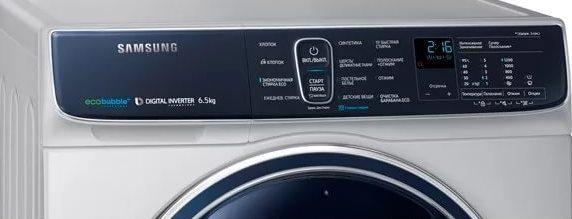 Samsung WW65K52E69S panel