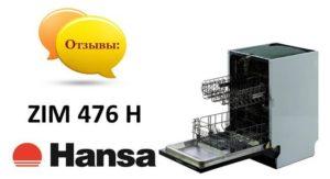 Hansa ZIM 476 H Pencuci pinggan Ulasan