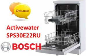 Ulasan Bosch Activewater SPS30E22RU