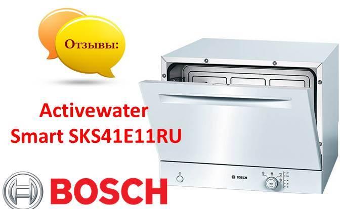 Ulasan mesin pencuci piring Bosch Activewater Smart SKS41E11RU