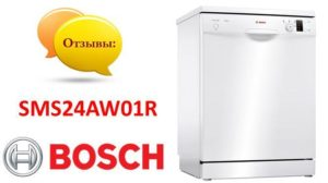 Bosch Dishwasher Ulasan SMS24AW01R